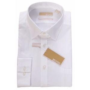 Michael Kors Mens white button down shirt